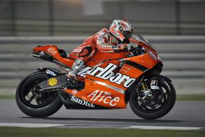 Melandri will be hoping last year's night race at Qatar wasn't his last under lights