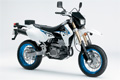 2011 Suzuki DR-Z400SM arrives in Australia