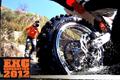 Sneak Peek: 2012 KTM EXC Enduro range