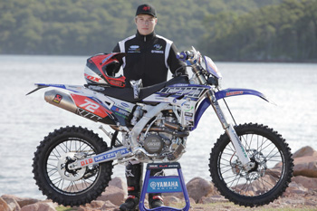 First podium the goal for Phillips on the WR450F at Wonthaggi