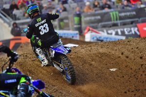 Yamaha replacement Grant ruled out of Las Vegas finals