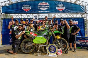 Tomac earns third consecutive Pro Motocross title at Budds Creek